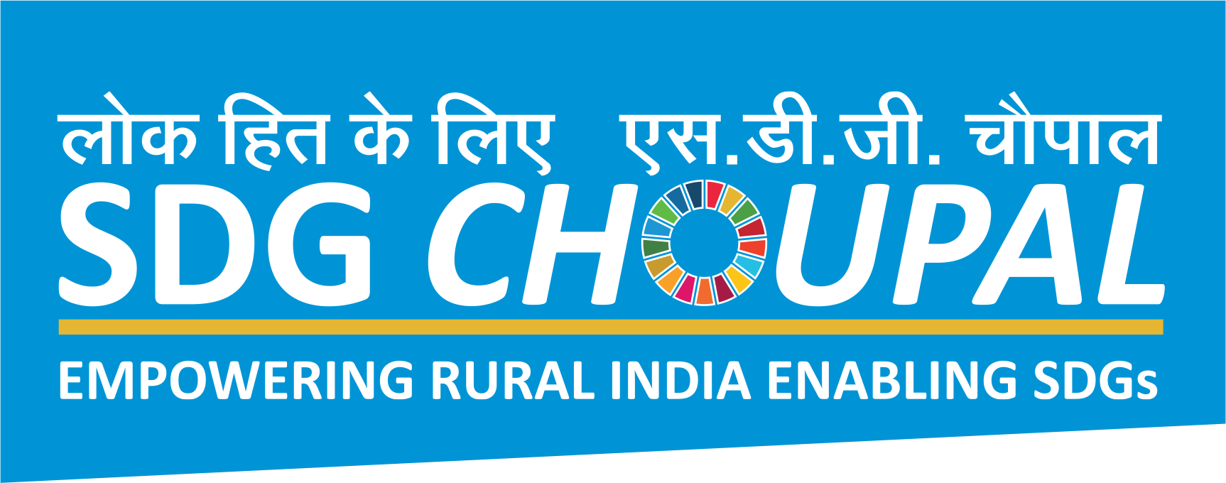 SDG Choupal